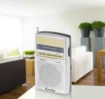 AM/FMポケットラジオ KR-001画像01