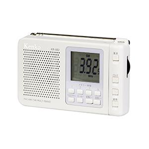 03FM/AM/SW マルチバンドラジオ KR-002