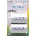 ENERG U-#10-2B <単3形電池用 単1変換スペーサー 2本セット>