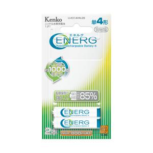 ENERG U-#314HN-2B <単4形充電池(800mAh、1.2V)2本セット・低自己放電タイプ>
