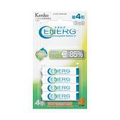 ENERG U-#314HN-4B <単4形充電池(800mAh、1.2V)4本セット・低自己放電タイプ>