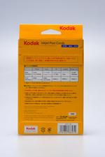 Kodak インクジェットポストカード 55枚画像01