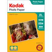 Kodak フォトペーパー 180g 2L判 25枚