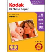Kodak Hiフォトペーパー 250g L判 100枚