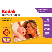 Kodak Hiフォトペーパー 250g L判 200枚