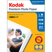 Kodak プレミアムフォトペーパー 275g L判 100枚