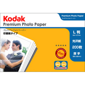Kodak プレミアムフォトペーパー 275g L判 200枚