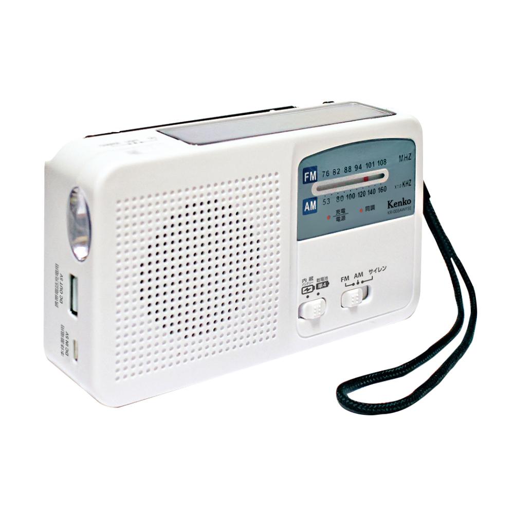 多機能防災ラジオ KR-005AWFSE| ...