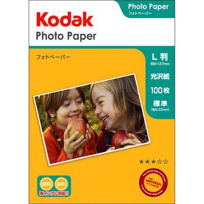 Kodak フォトペーパー 180g L判 100枚画像