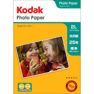 Kodak フォトペーパー 180g 2L判 25枚画像