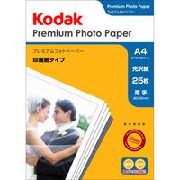 Kodak プレミアムフォトペーパー 275g A4 25枚