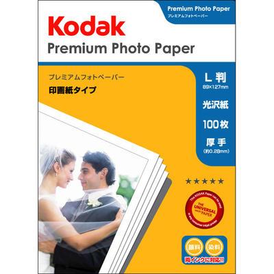 Kodak プレミアムフォトペーパー 275g L判 100枚画像