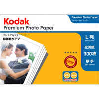 Kodak プレミアムフォトペーパー 275g L判 300枚