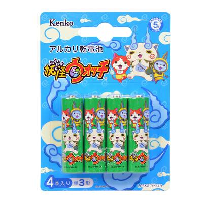 ENERG アルカリ乾電池 単3形 妖怪ウォッチ コマさん画像