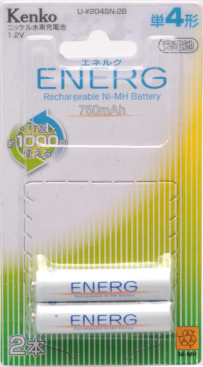 ENERG U-#204SN-2B <単4形充電池(750mAh、1.2V)2本セット>画像