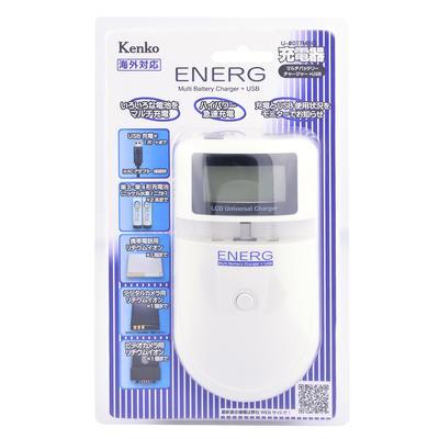 ENERG マルチバッテリーチャージャー+USB画像