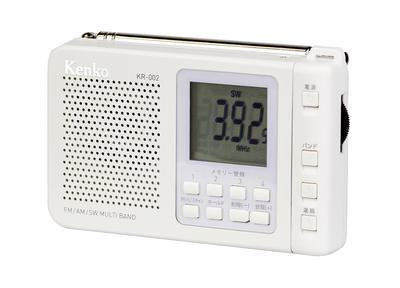 FM/AM/SW マルチバンドラジオ KR-002画像