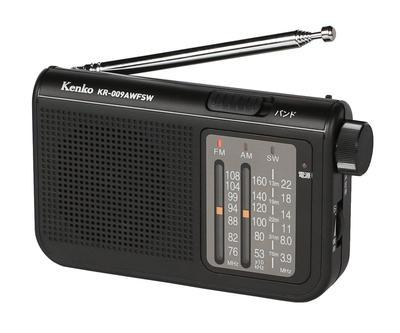 AM/FM/短波ラジオ KR-009AWFSW画像