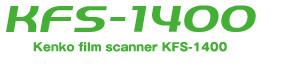kfs-1400_logo.jpg