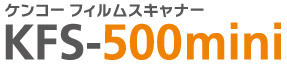 kfs-500mini_logo.jpg