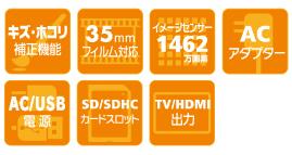 kfs1450_icon.jpg