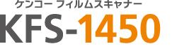 kfs1450_logo.jpg