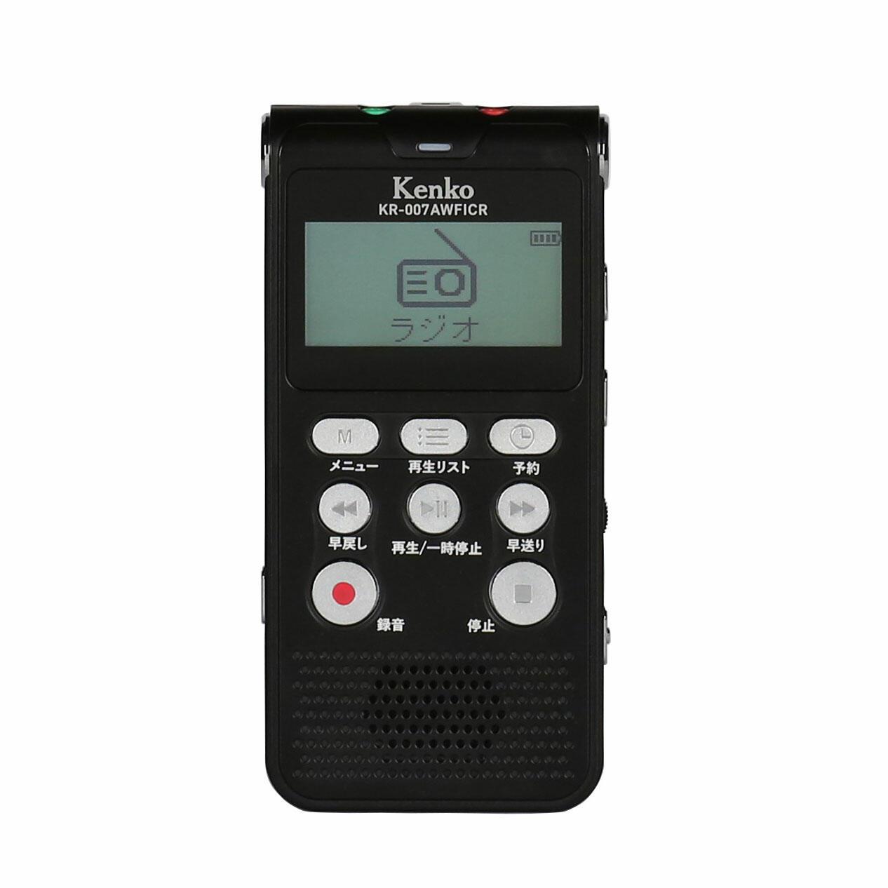 レコーダー パソコン ボイス