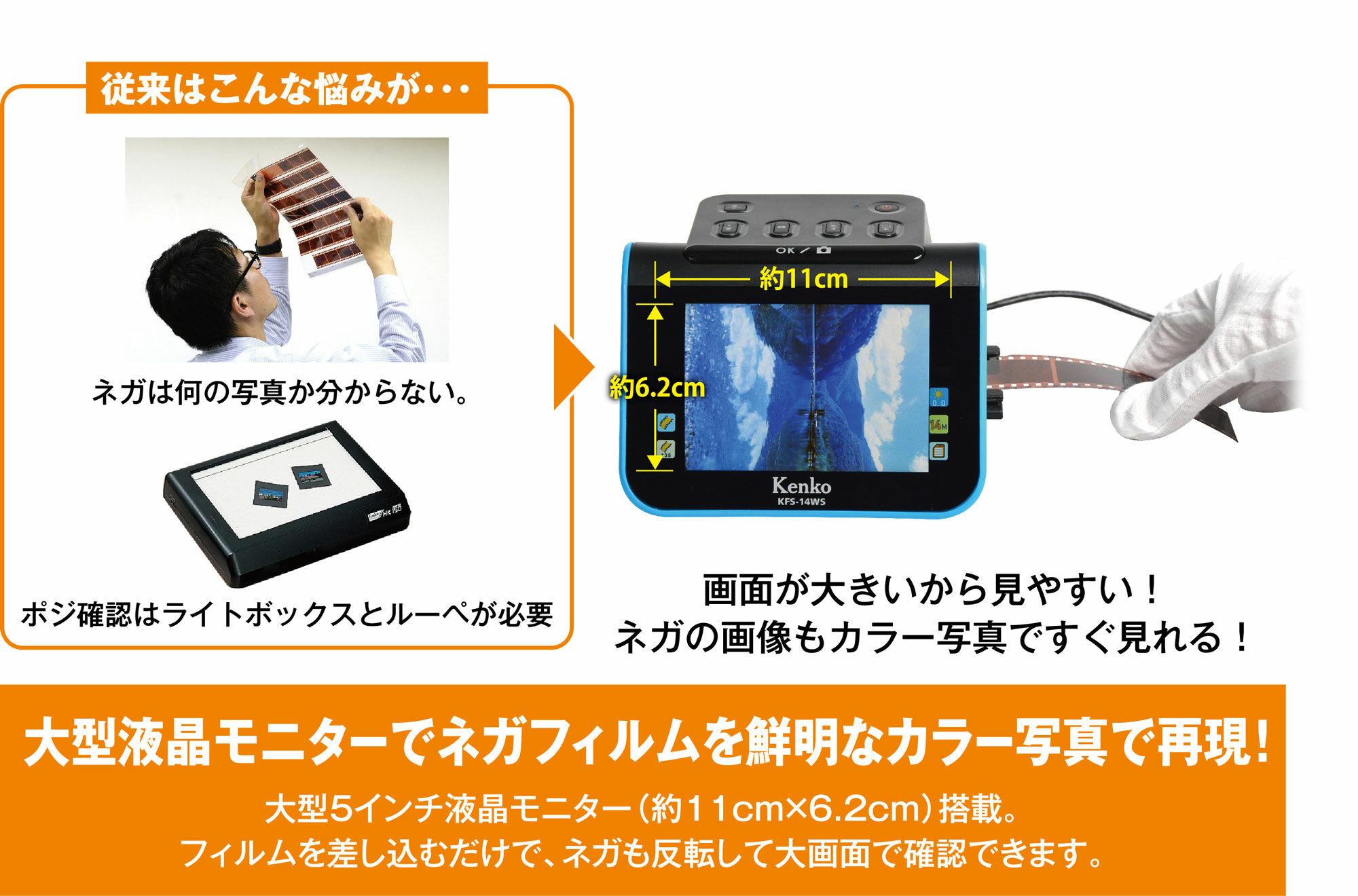 https://www.kenko-tokina.co.jp/pc/mt-images/4961607439395_features02.jpg