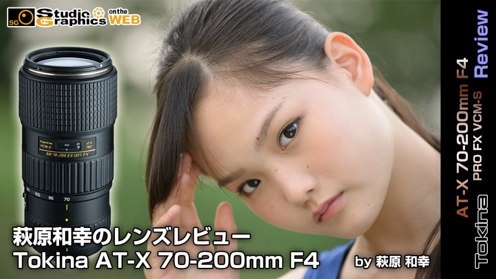 rev_lenz_tokina_70-200_h00-1024x576.jpg