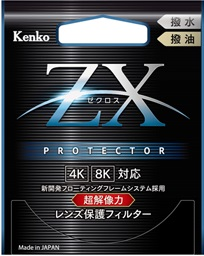 ZX_package.jpgのサムネール画像