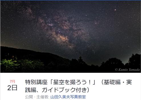 yamada72.jpg