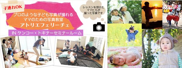 kenko-tokina様.pngのサムネイル画像