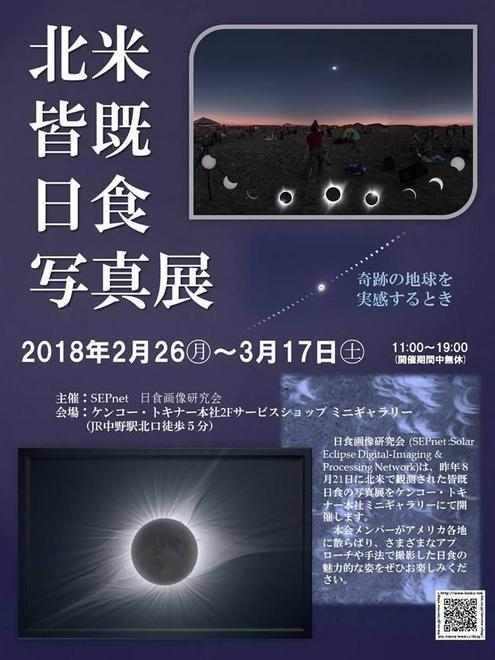 solar-photo.jpg