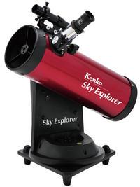 img:【13時の部まもなく定員】4月22日(日)春の親子天体望遠鏡教室