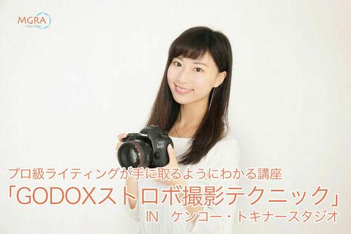 image812.jpg