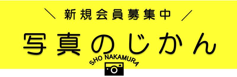 sho_n.jpg