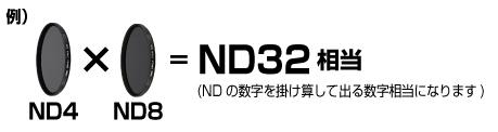2016nd_img13.jpg