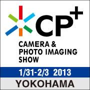 CP+2013_banner_ver.jpg