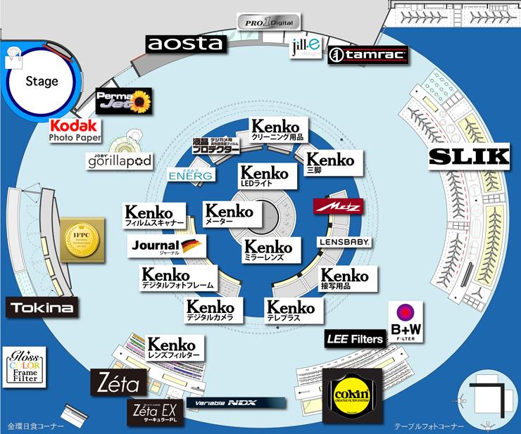 KenkoTokina_CP2012_map_740.jpg