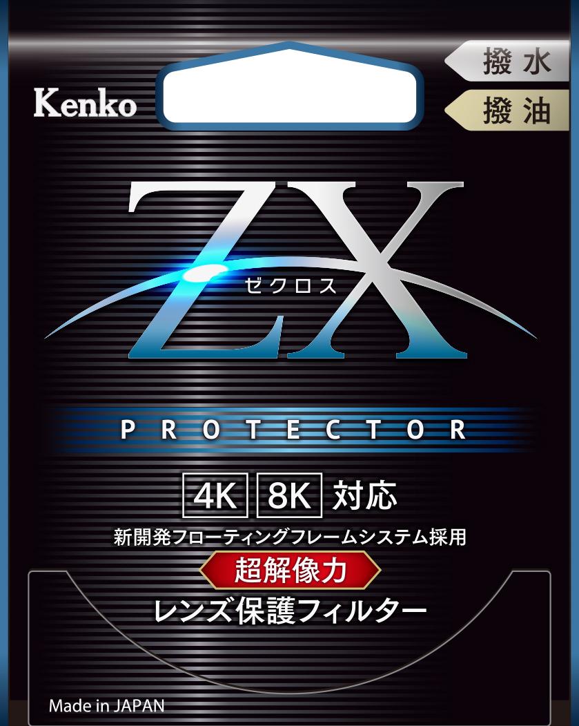 ZX_package.jpg