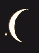 venus_eclipse01.jpg