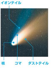 comet_01.jpg