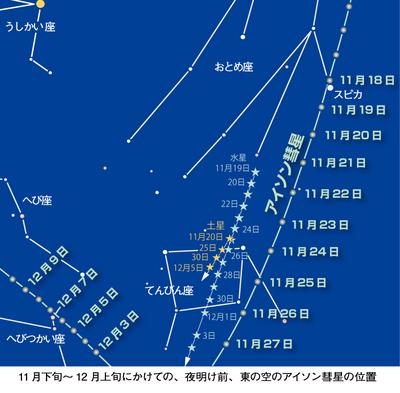 comet_05.jpg