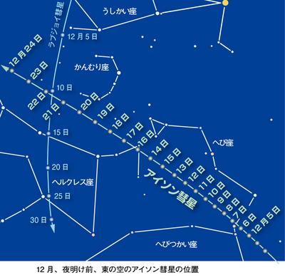 comet_07.jpg