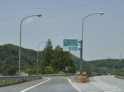 mizugaki_19.jpg