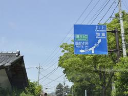 mizugaki_22.jpg