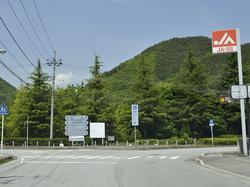 mizugaki_23.jpg