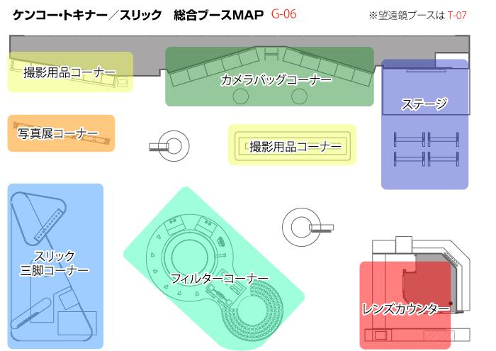 boothmap2014.jpg