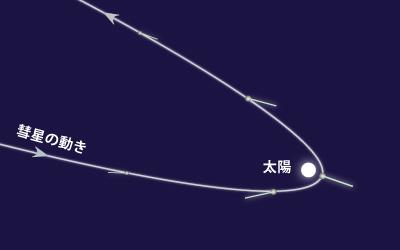 comet_04.jpg