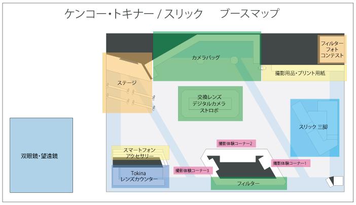 cp2013_map.jpg